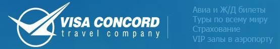 VisaConcord_signature_blue.jpg